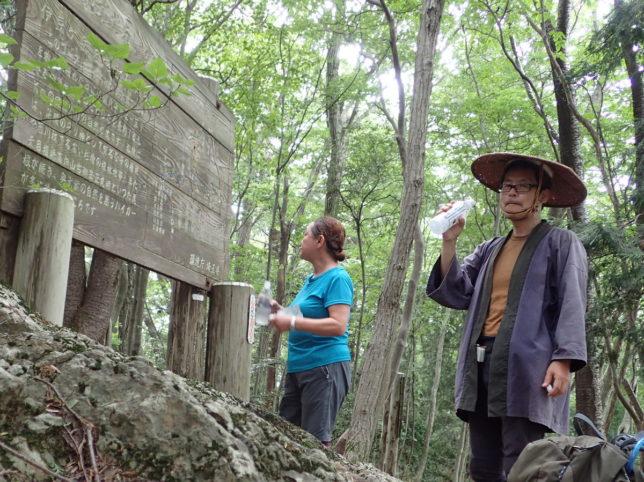 愛宕山で水分補給
