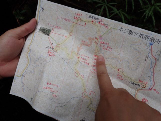 ナビゲーションのポイントを地図に書き込みました