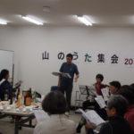 10月23日 山の歌集会