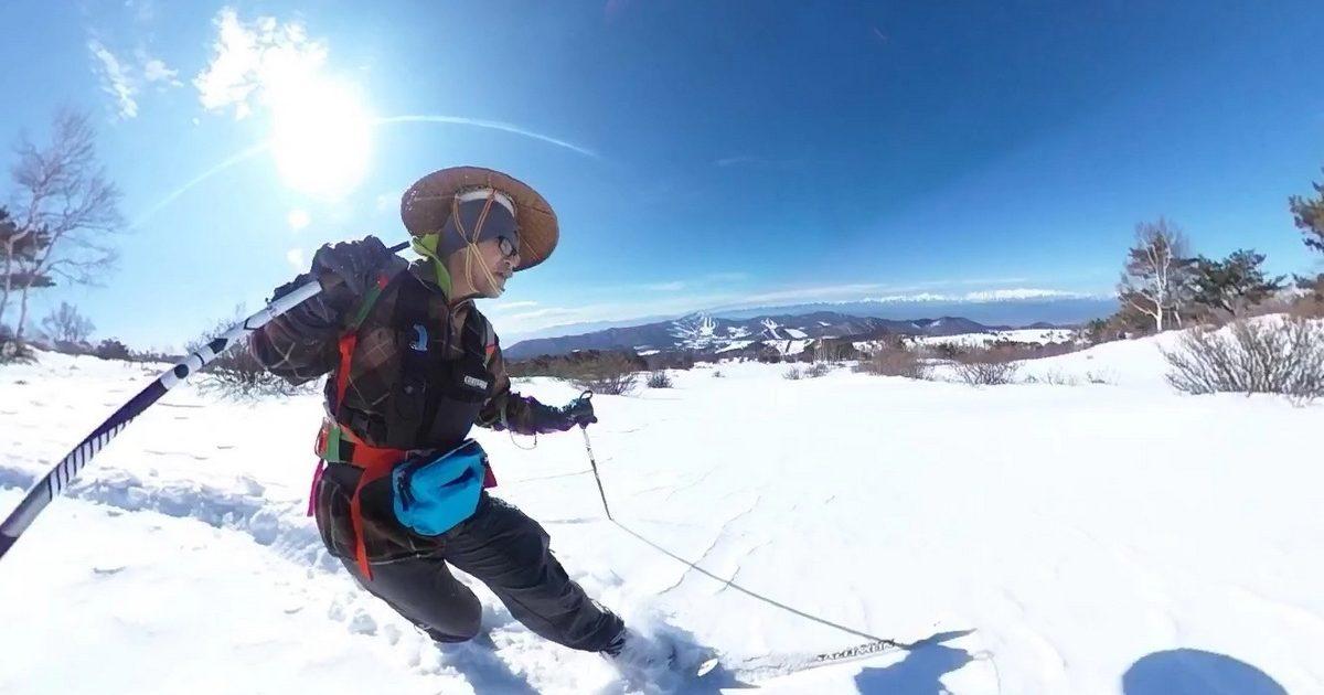 根子岳で初BCスキー