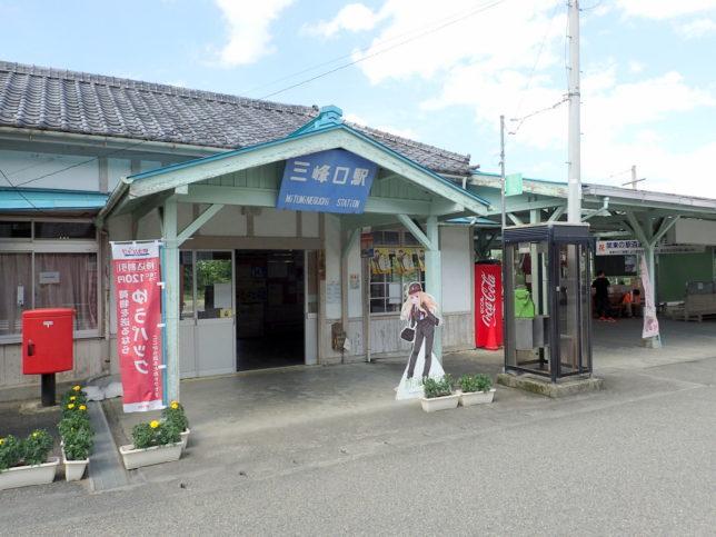 レトロな駅舎の三峰口駅