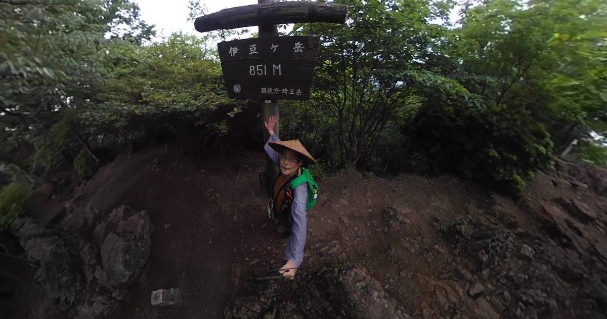 伊豆ケ岳で、なまった体のサビ落としをしてきました